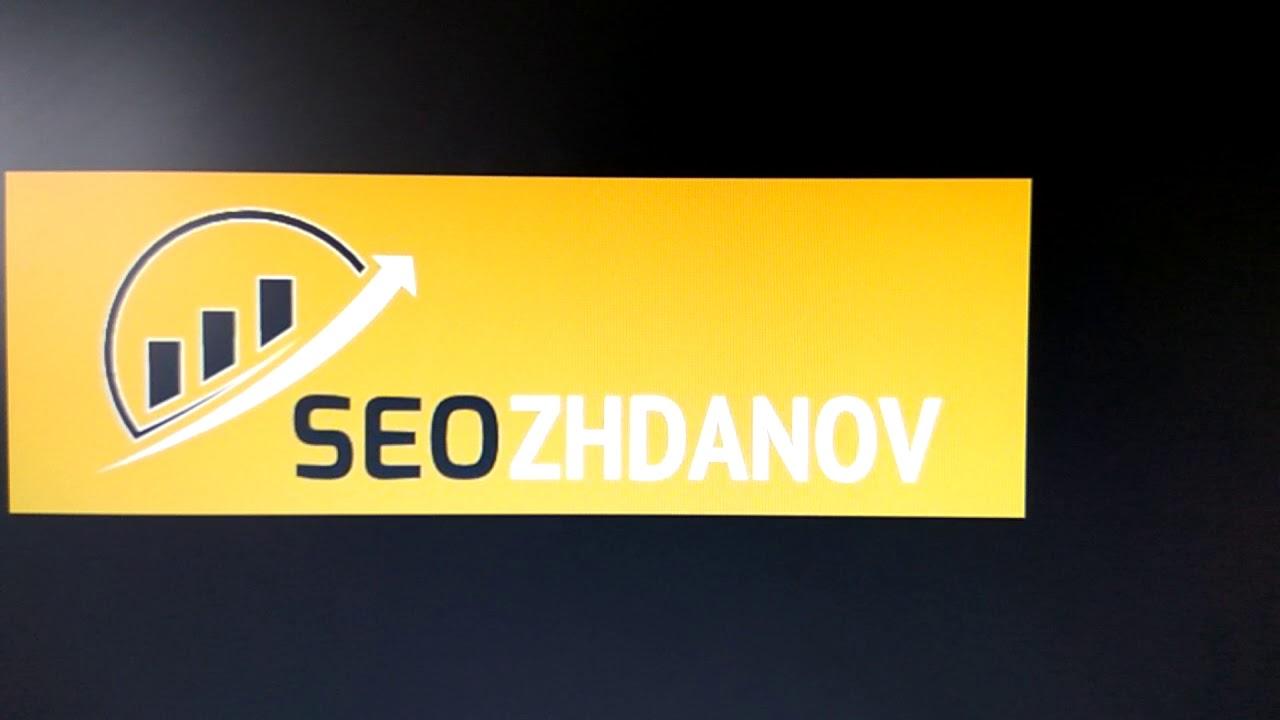 Создание и продвижению сайтов в Краснодаре - Веб студия