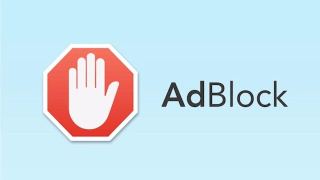 Блокировщик рекламы своими руками