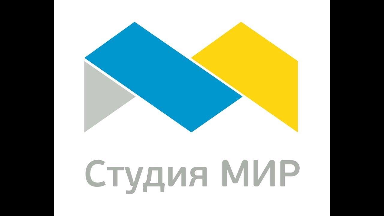 Рекламное агентство Презентация рекламного агентства Студия МИР