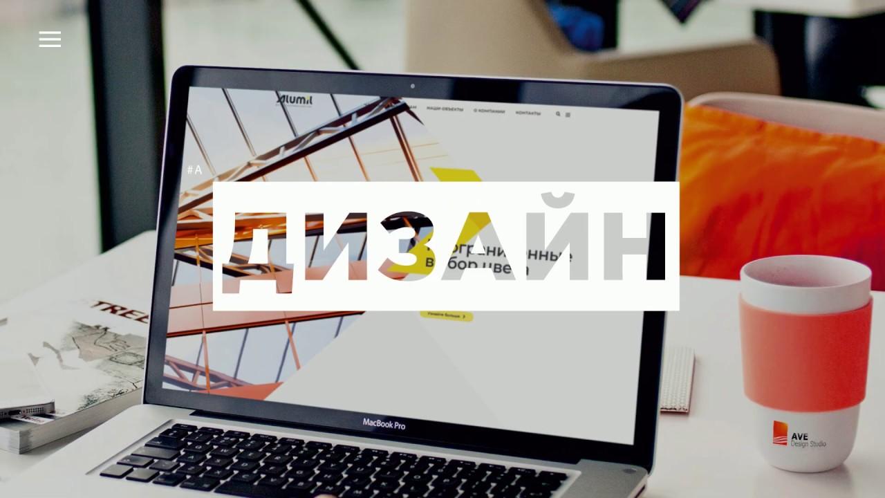 Создание сайтов Создание сайтов в Москве