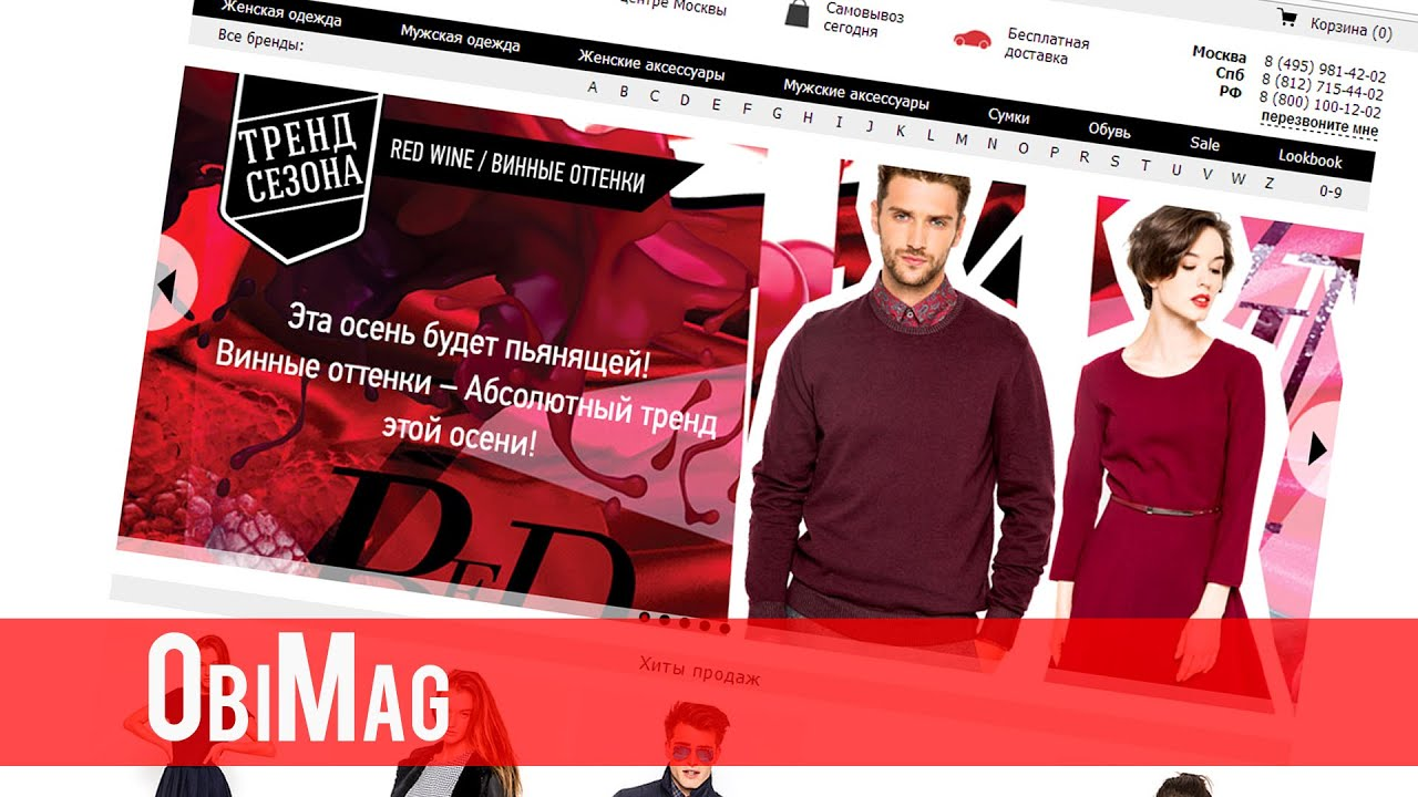 Прайс Интернет Магазин Женской Одежды