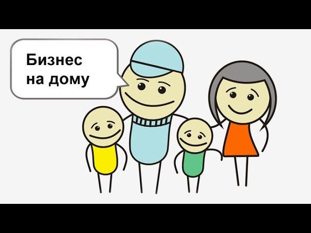 Создание сайтов Создание сайтов: Как с нуля открыть Мини Интернет Магазин Бизнес с российскими поставщиками