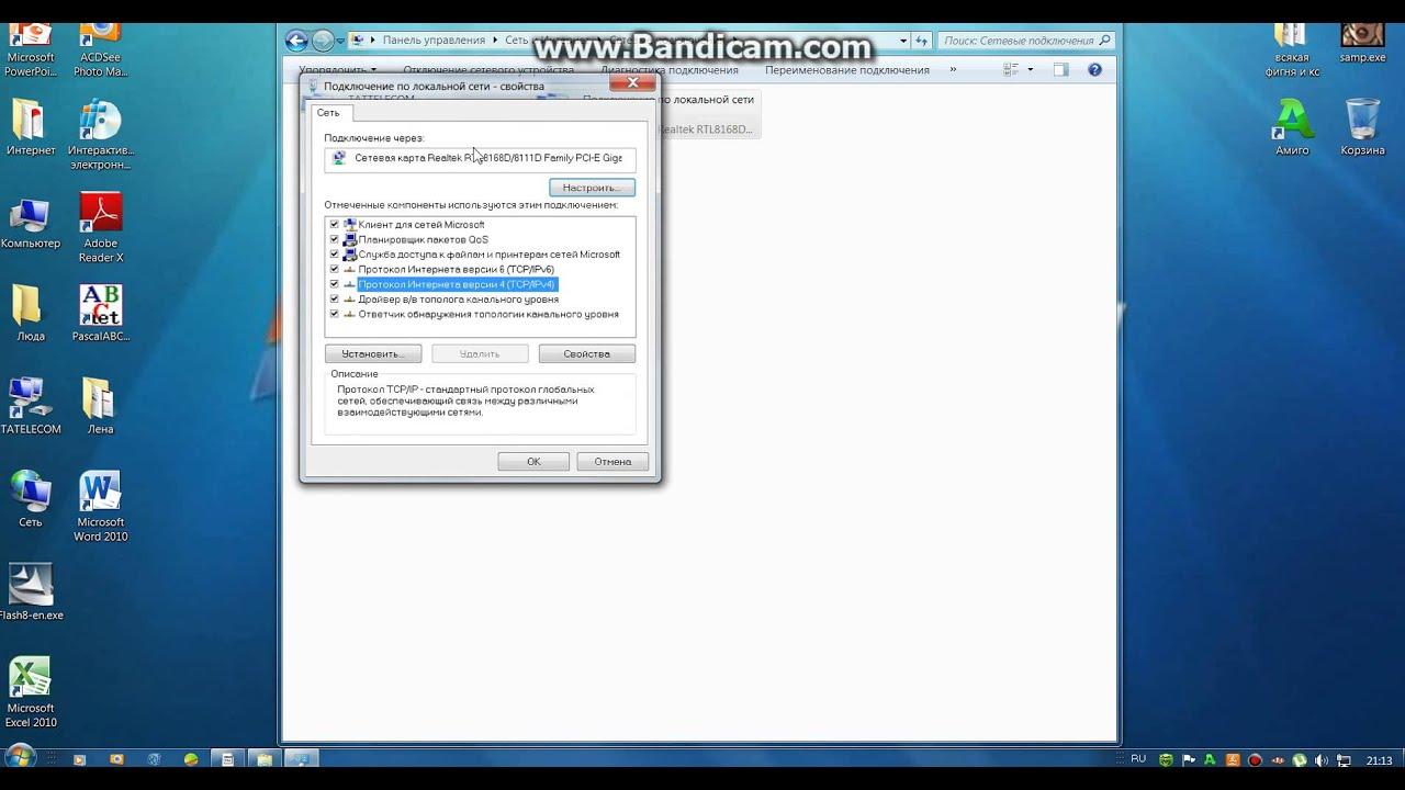 Настройка Mumble и подключение к серверу - Официальный сайт EasyCoding Team 34