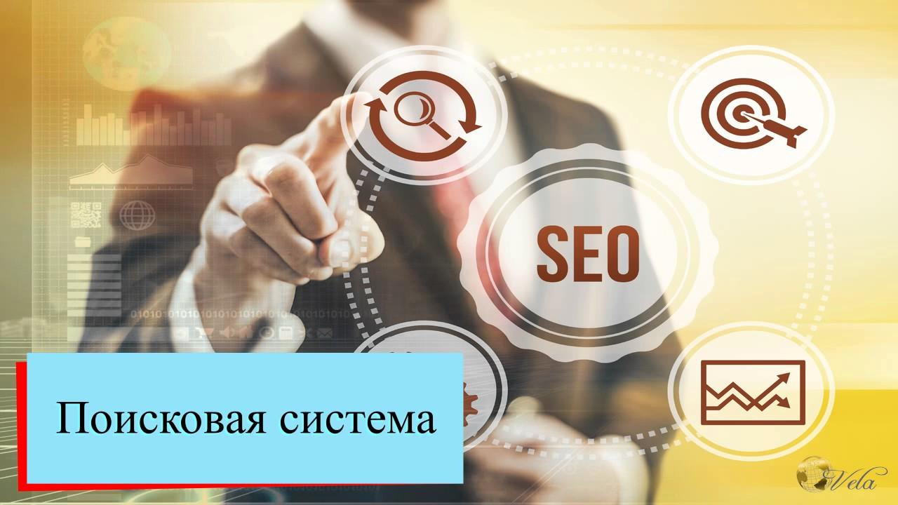 Создание сайтов Создание и продвижение сайтов в веб студии