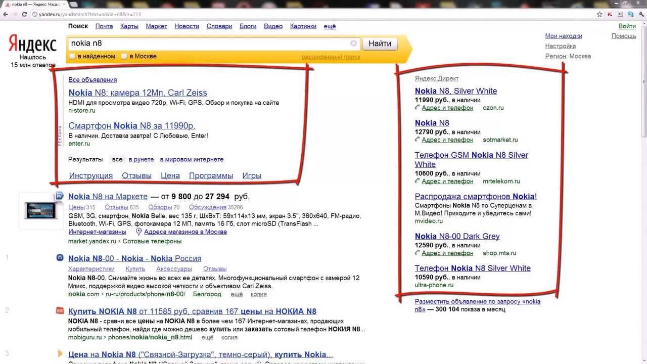 Создание сайта и контекстной рекламы тест google adwords ответы