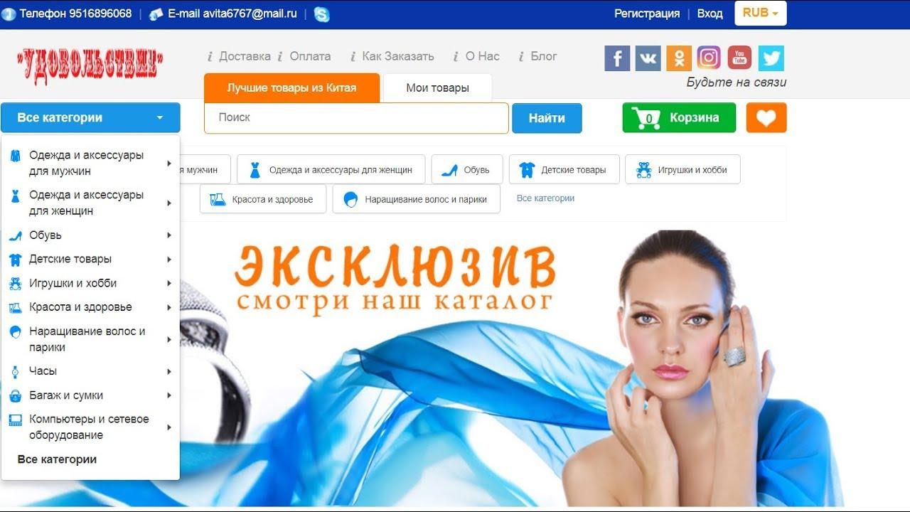 Создание сайтов Создание сайтов: Как создать свой личный интернет магазин
