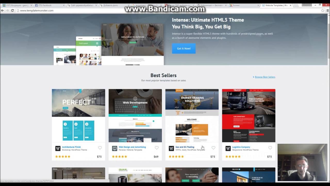 Создание сайтов Когда лучше делать сайт на Вордпресс Джумла или и что такое шаблон сайта