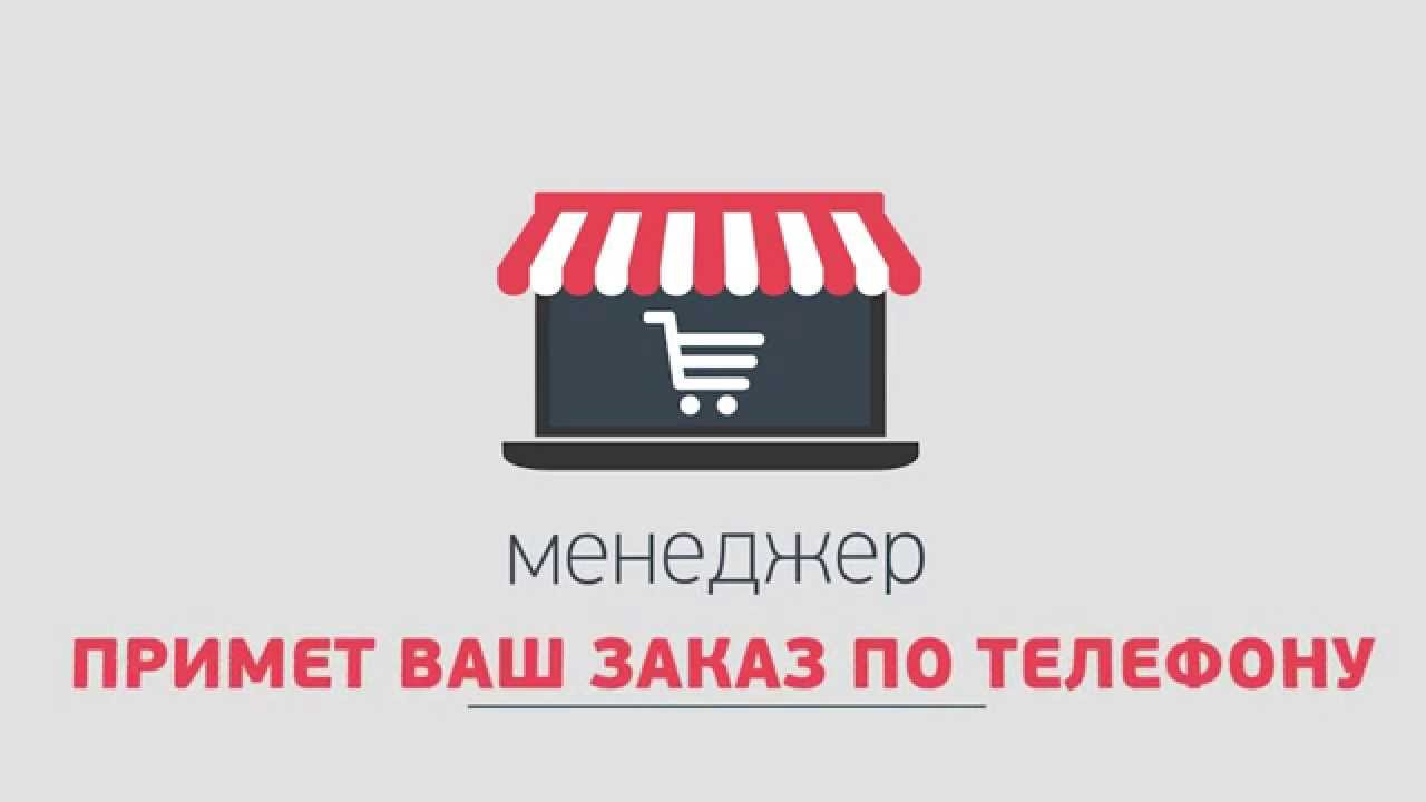Z95 Интернет Магазин