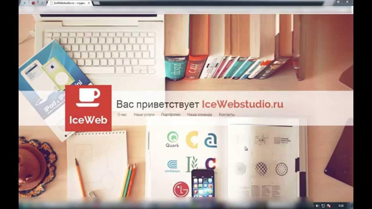 ВидеоОбзор сайта - Студия создания сайтов