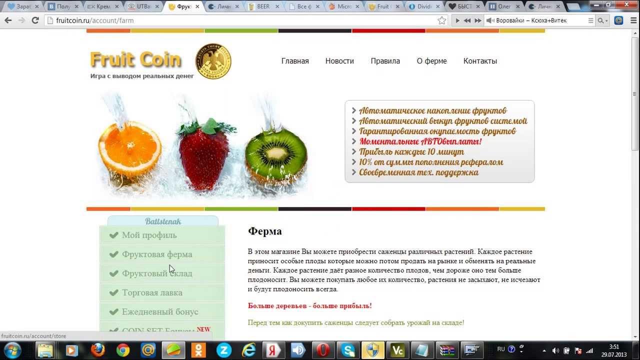 Как создать сайт с выводом денег