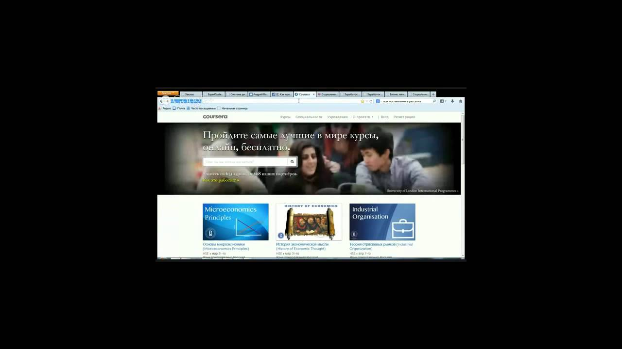 Где бесплатно рекламировать сайт как работает реклама в яндексе