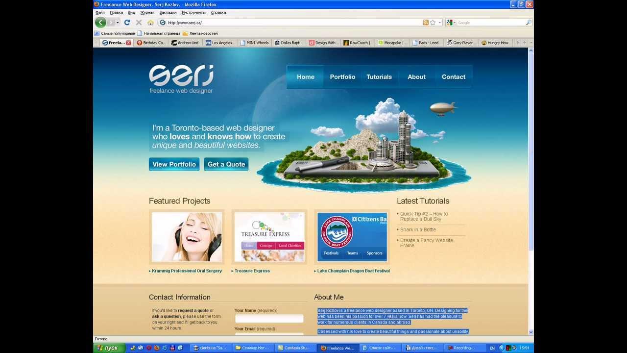 Создание сайтов Дизайн сайта - каким он должен быть