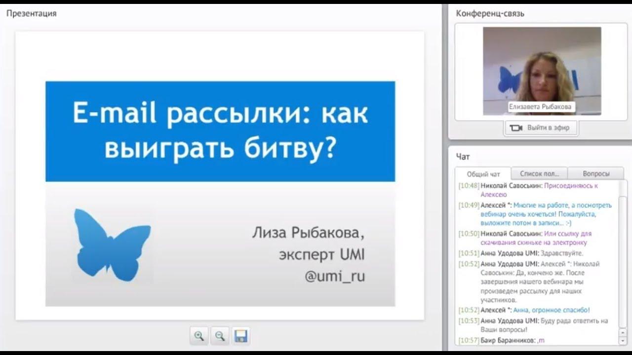- маркетинг как выиграть битву Вебинар от конструктора сайтов С-