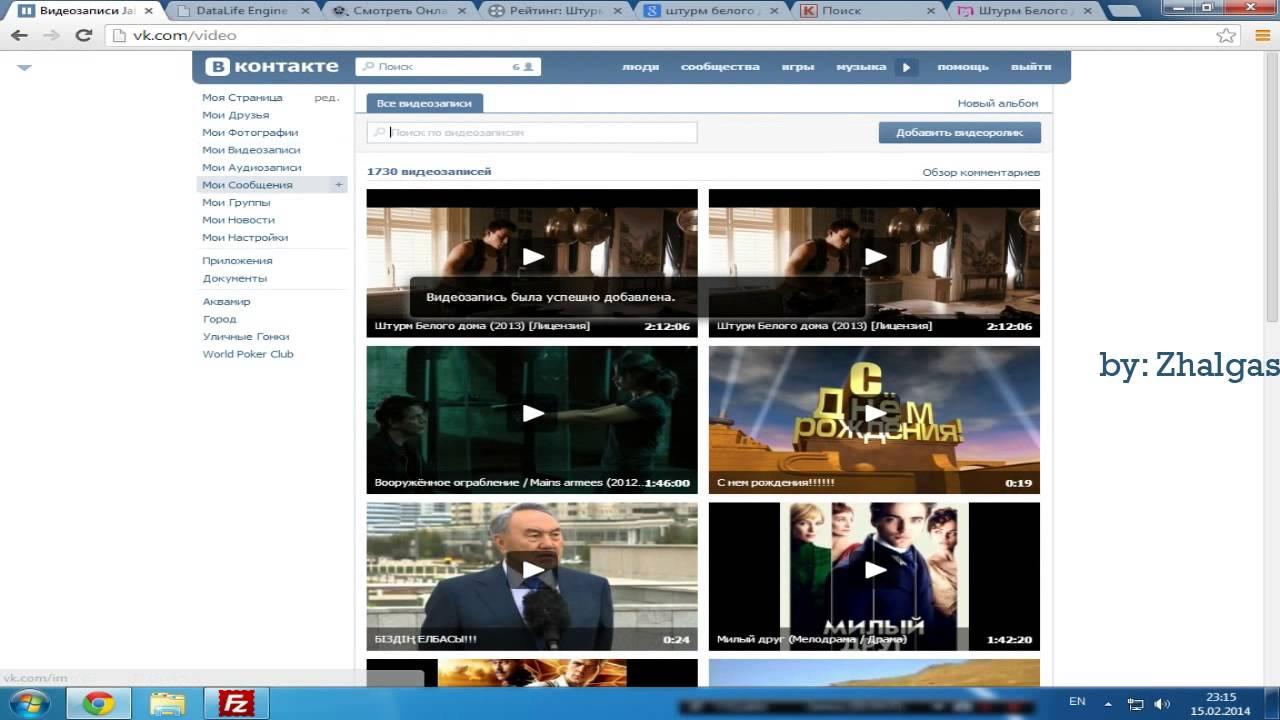 Как добавить фильмы на свой сайт