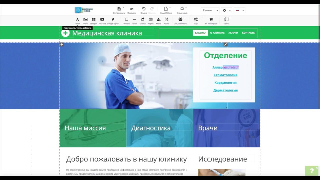 Бизнес под ключ - создание хостинга конструктор сайтов