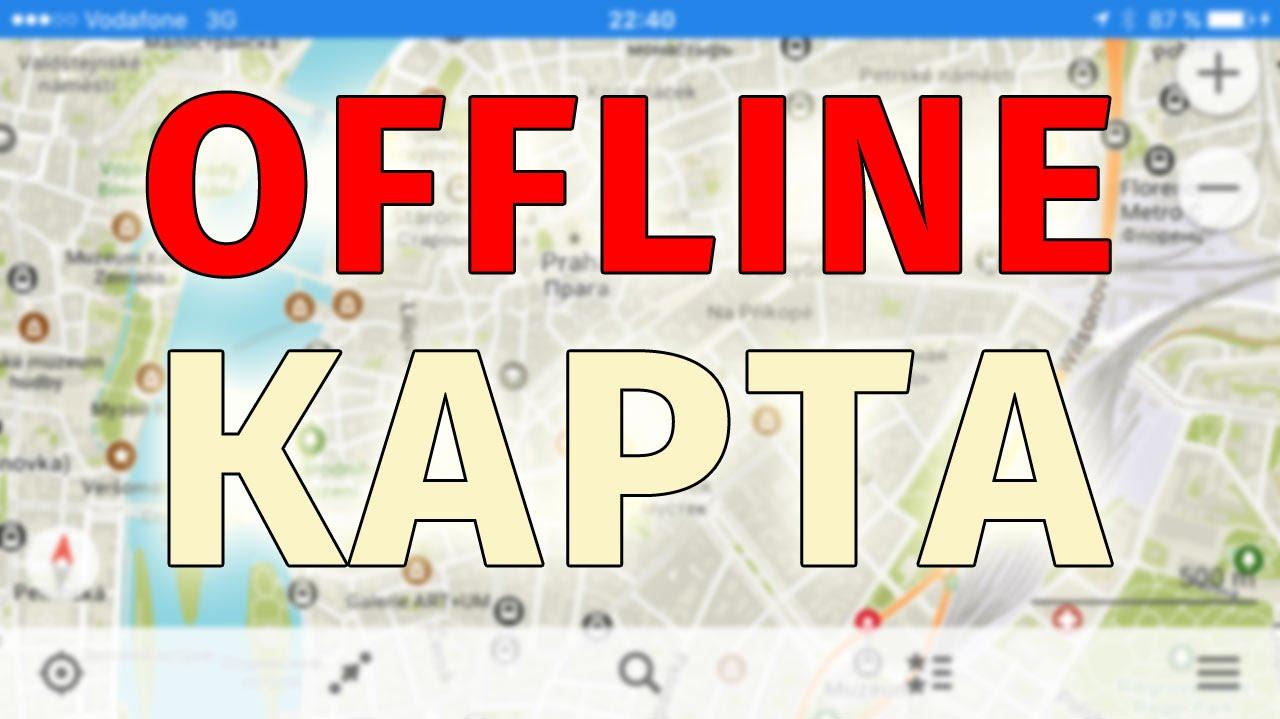 - Лучшая Карта работает без интернета