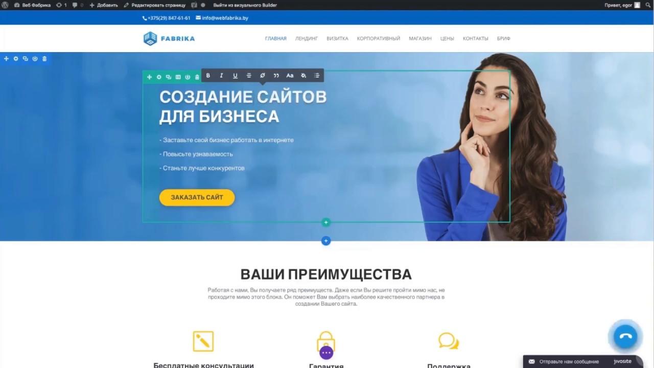 - Наши сайты легко администрировать