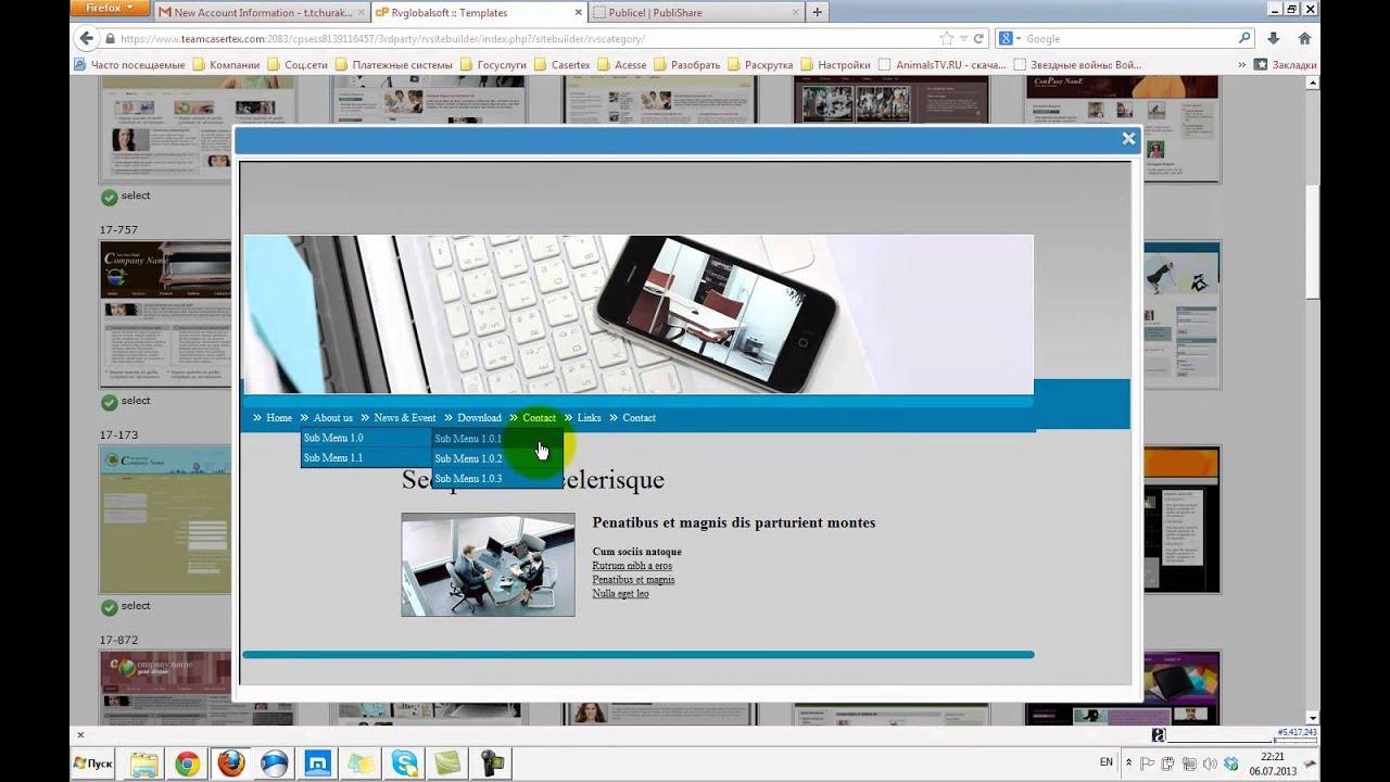 Обзор конструктора сайтов на - от
