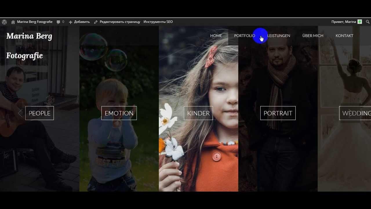 Сергей Петриков моё портфолио сайт фотографа Марины Берг