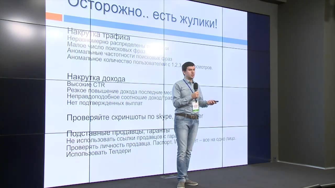 Евгений Кошкин Как продавать и покупать сайты Кинза