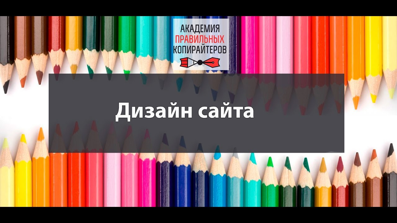 Дизайн сайта Сайт-визитка для копирайтера