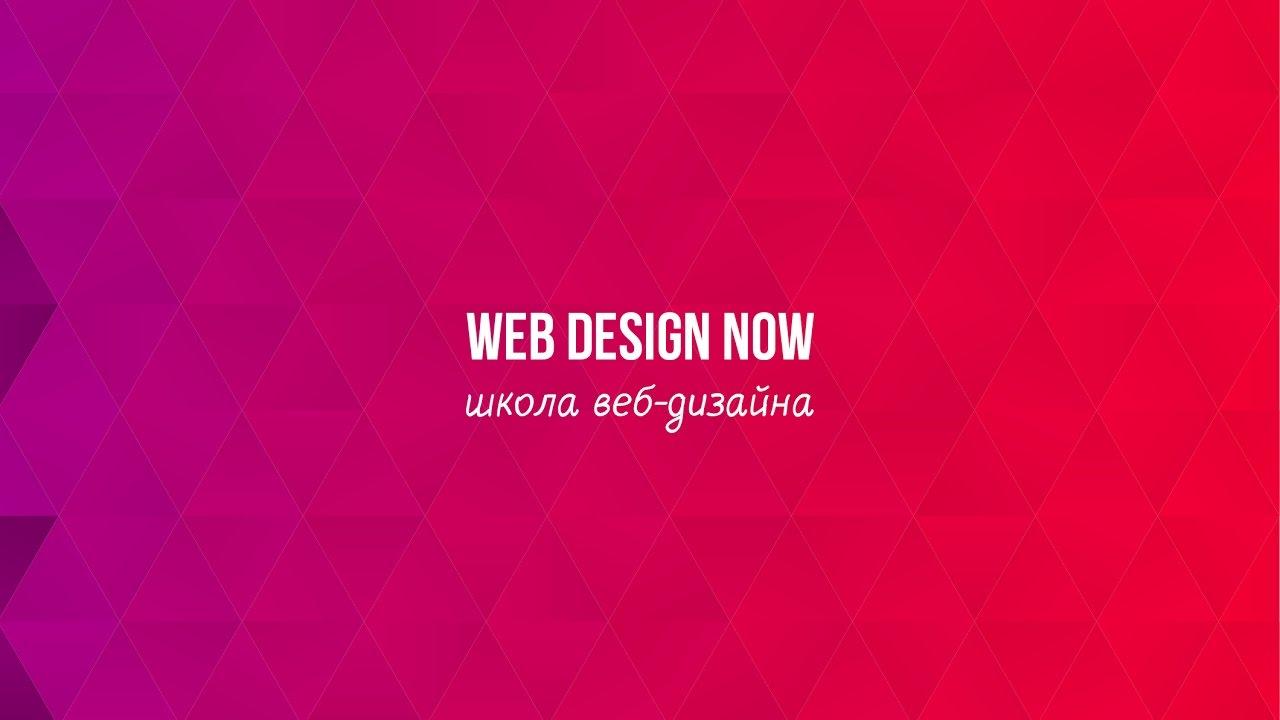 Разработка дизайн-макета сайта в фотошопе за минуты часов чистого времени