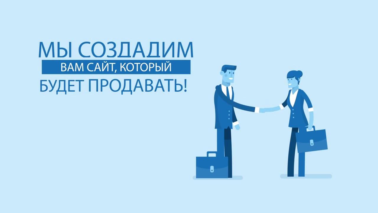 Создание сайта лендинг пейдж Краснодар
