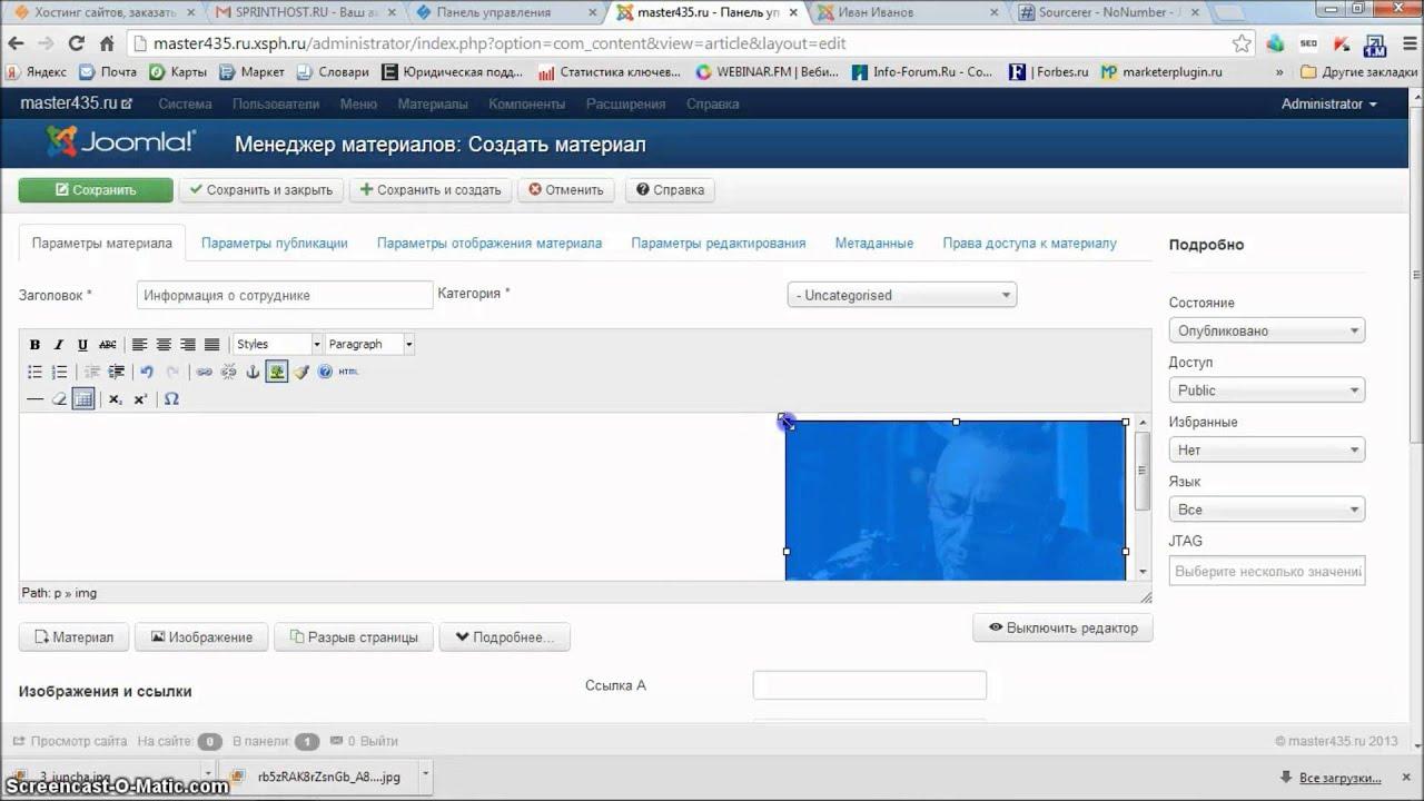 Инструкция по созданию сайта на Джумла