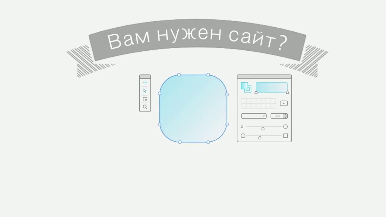 Создание Сайтов Для Малого Бизнеса
