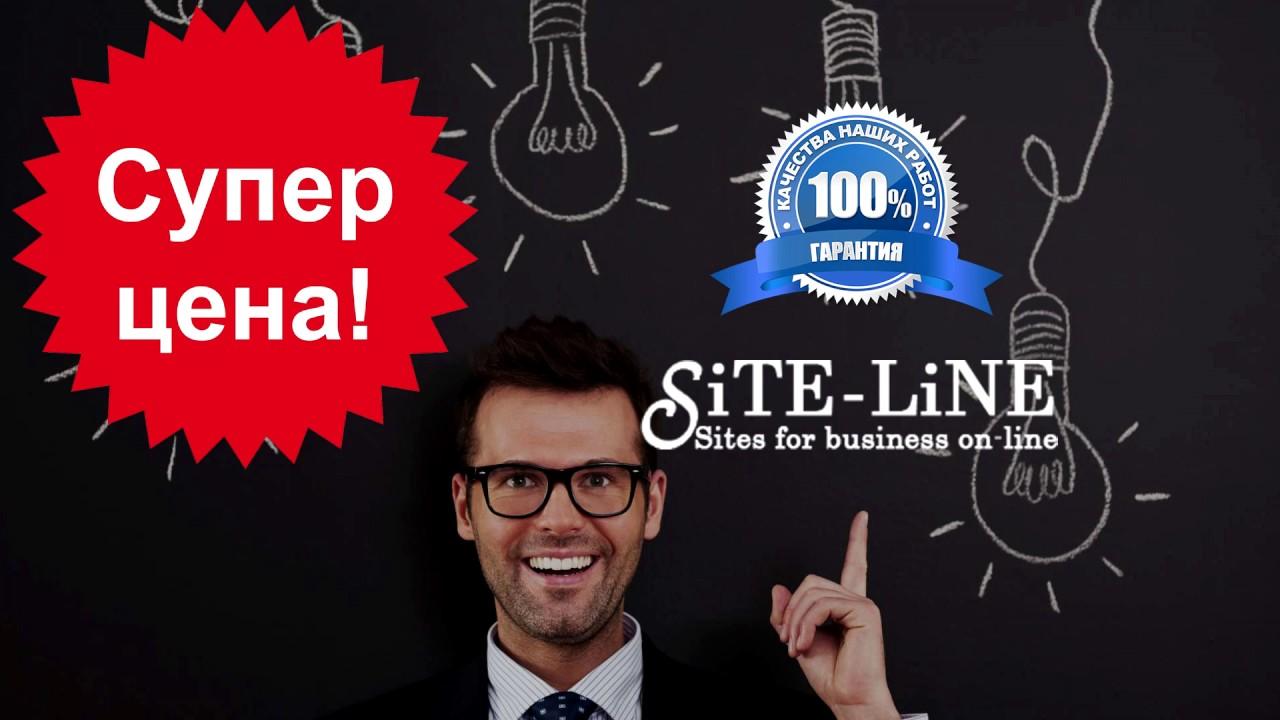 - - качественное создание сайта для вашего бизнеса