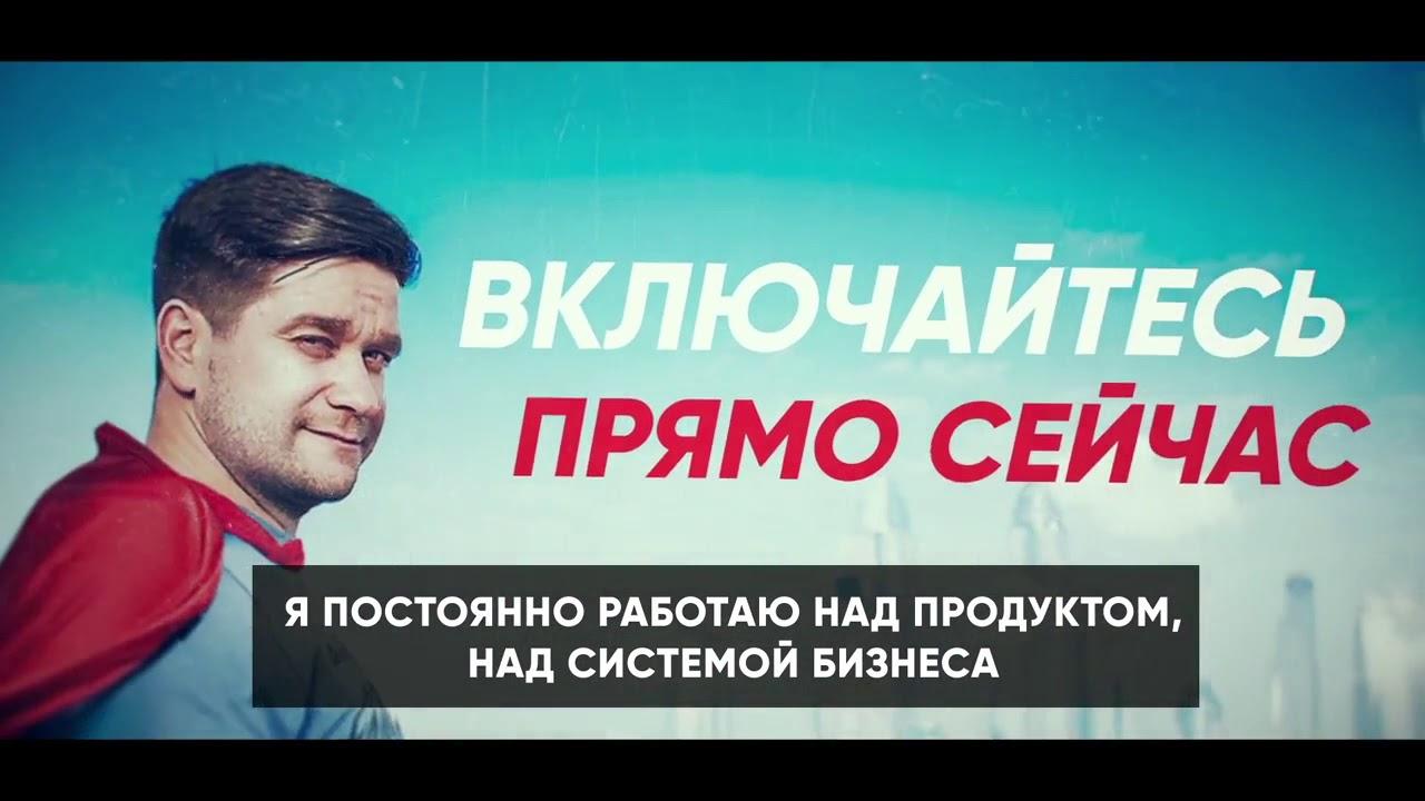 Самый сильный инструмент маркетинга Артем Нестеренко