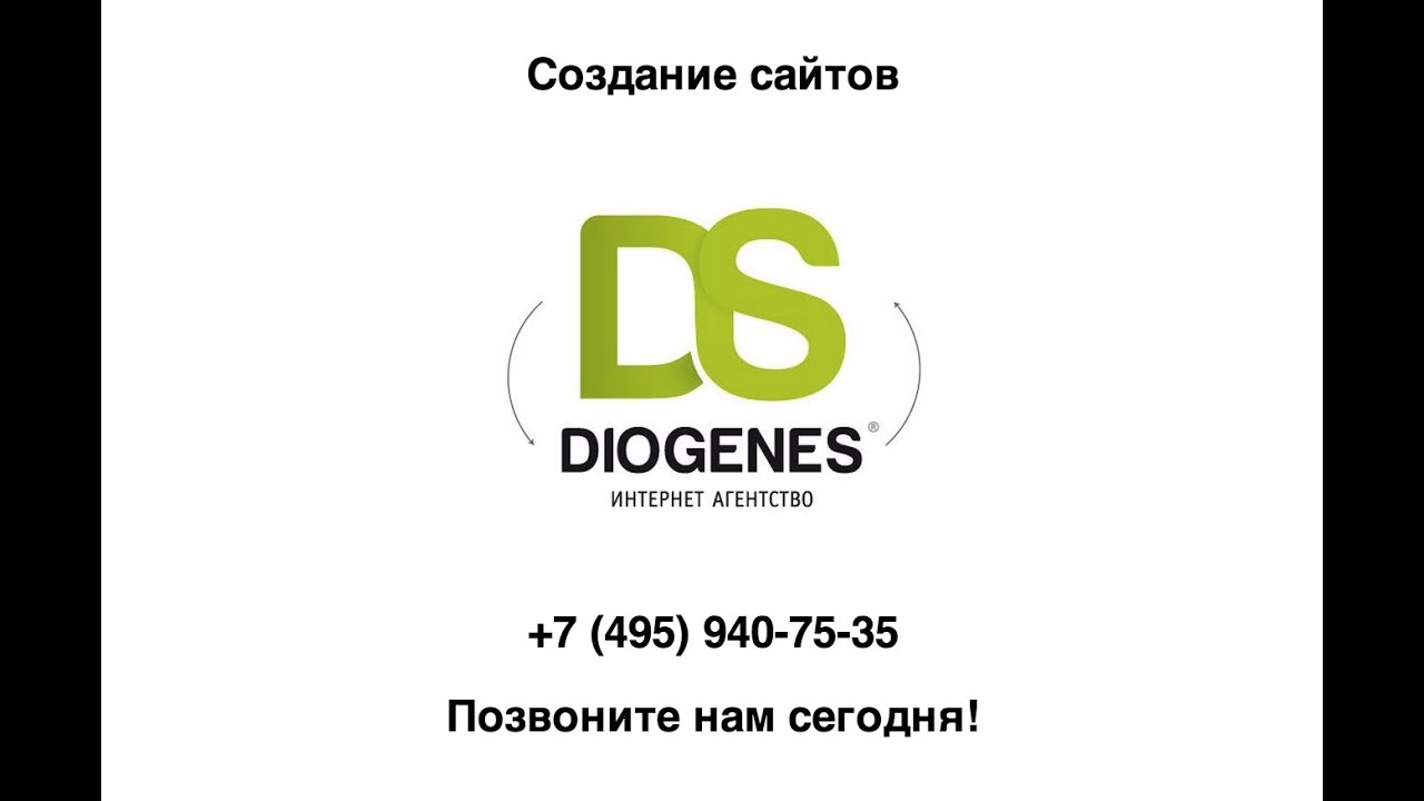 Создание сайтов Москва -- Создание дизайна сайта