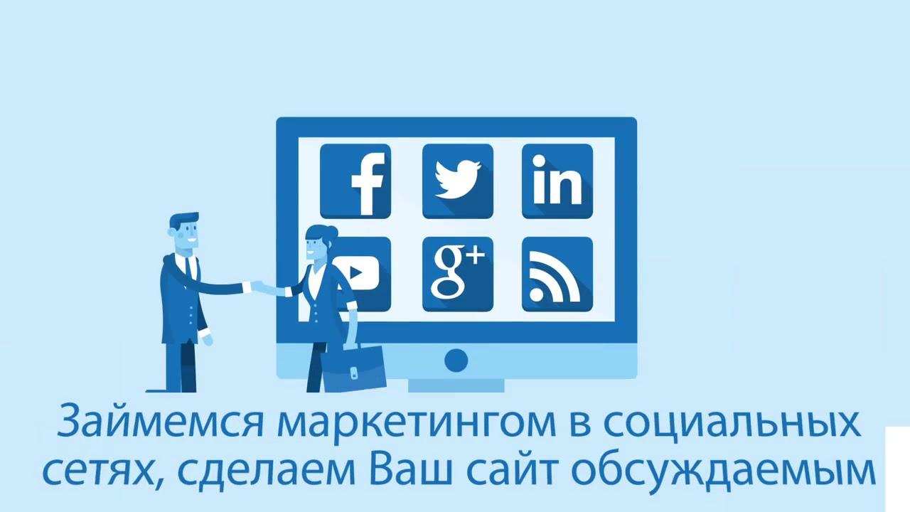 Создание сайта - визитки Краснодар