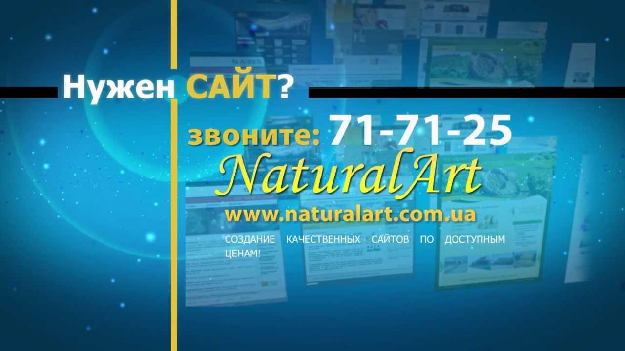 Разработка сайтов Николаев