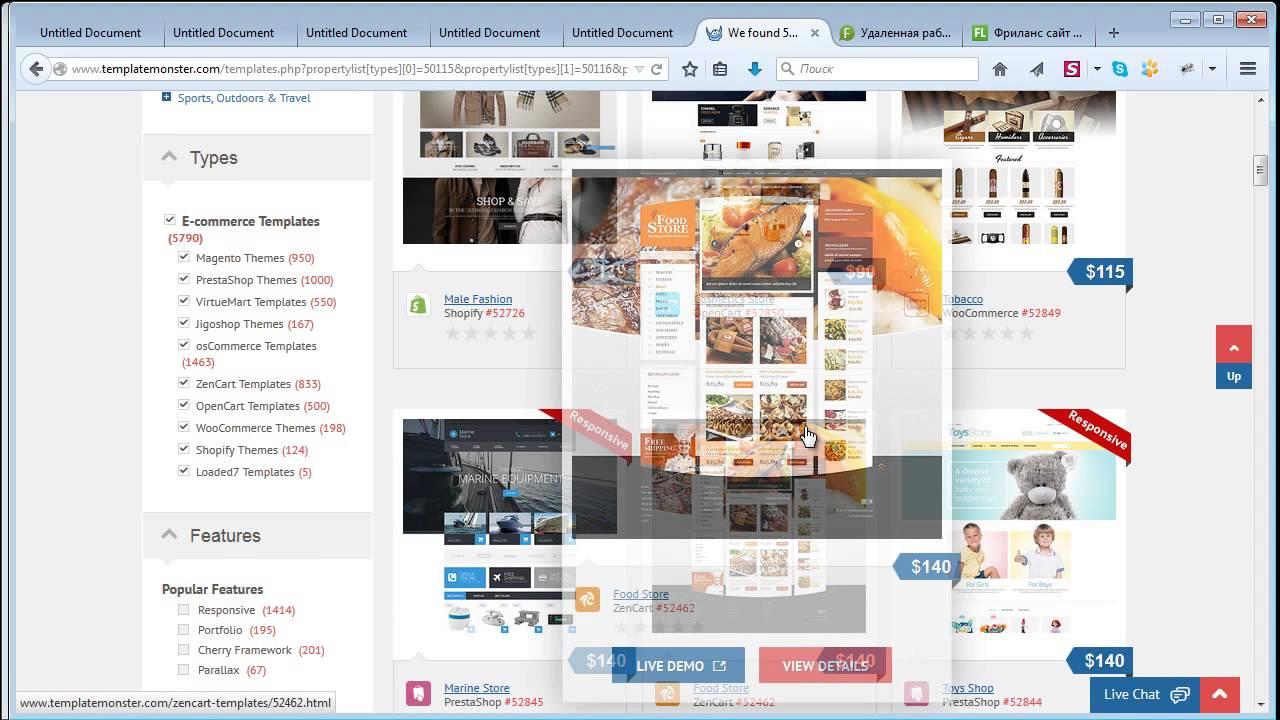 Урок Разработка дизайна интернет-магазина