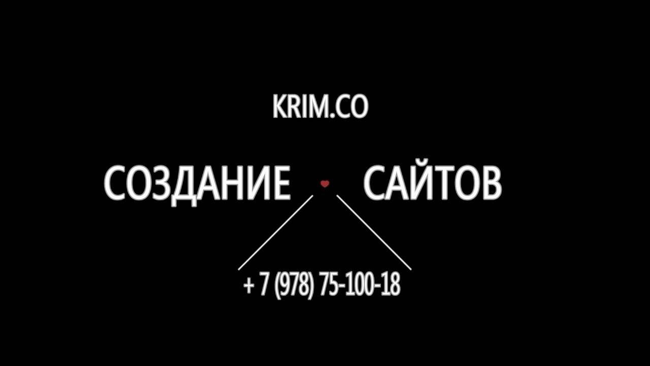 Создание сайт в Севастополе Новостройки Сайты студии КрымКо создание и продвижение сайтов