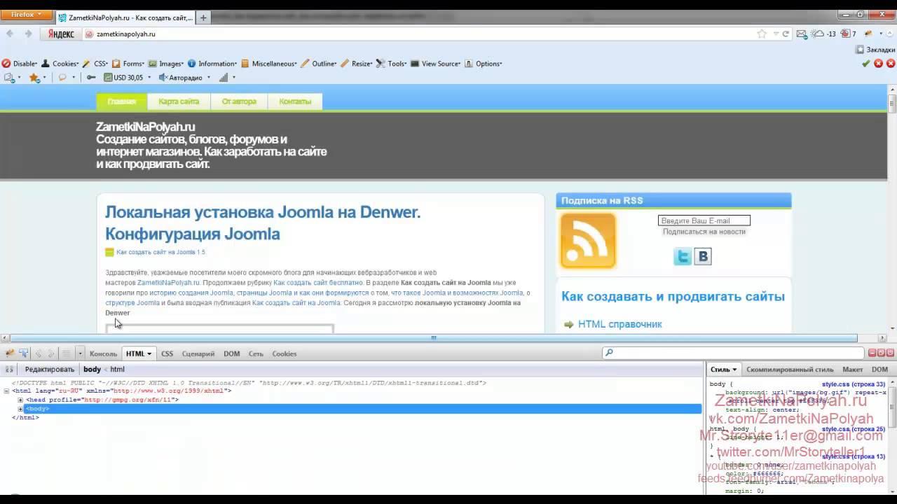 Инструменты для создания шаблона сайта