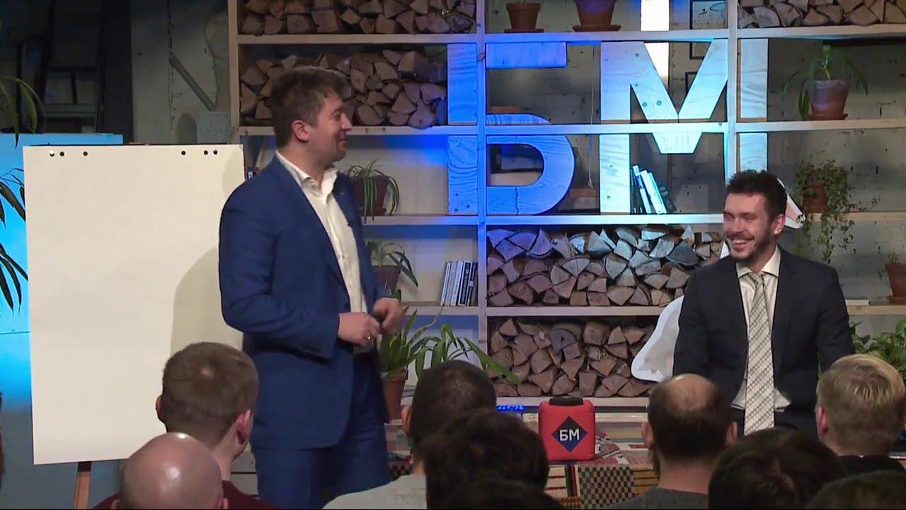 Интернет маркетинг продажи в интернет интернет реклама мастер класс Дмитрия Сидорина