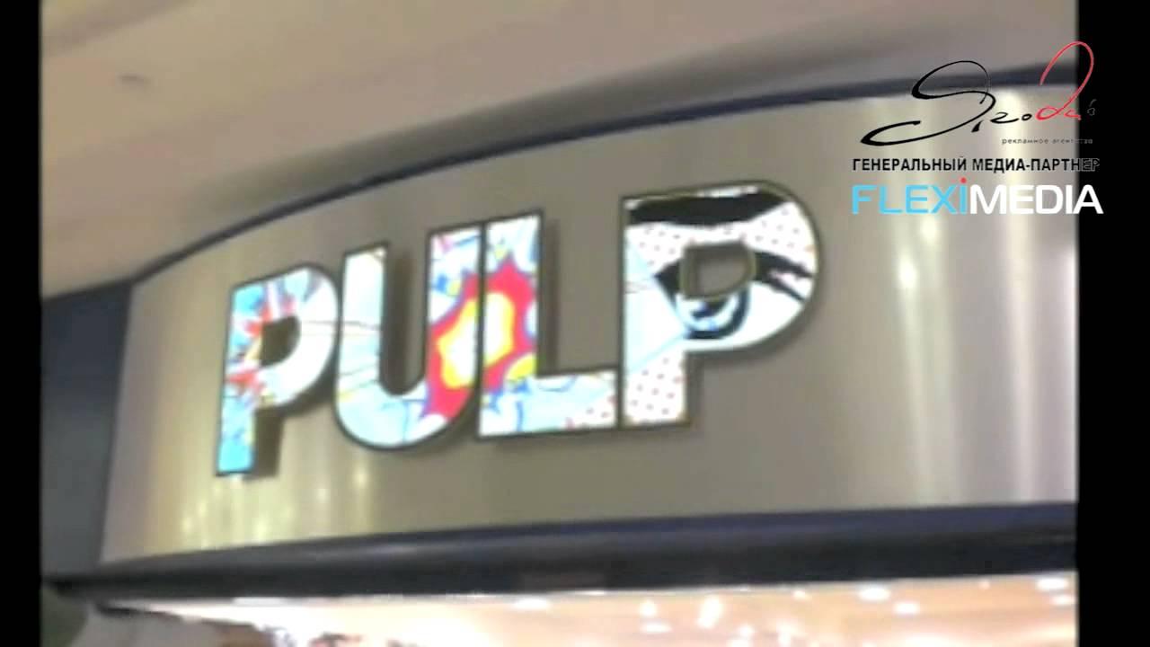 РА Ягода эксклюзивная реклама в Метрополитене