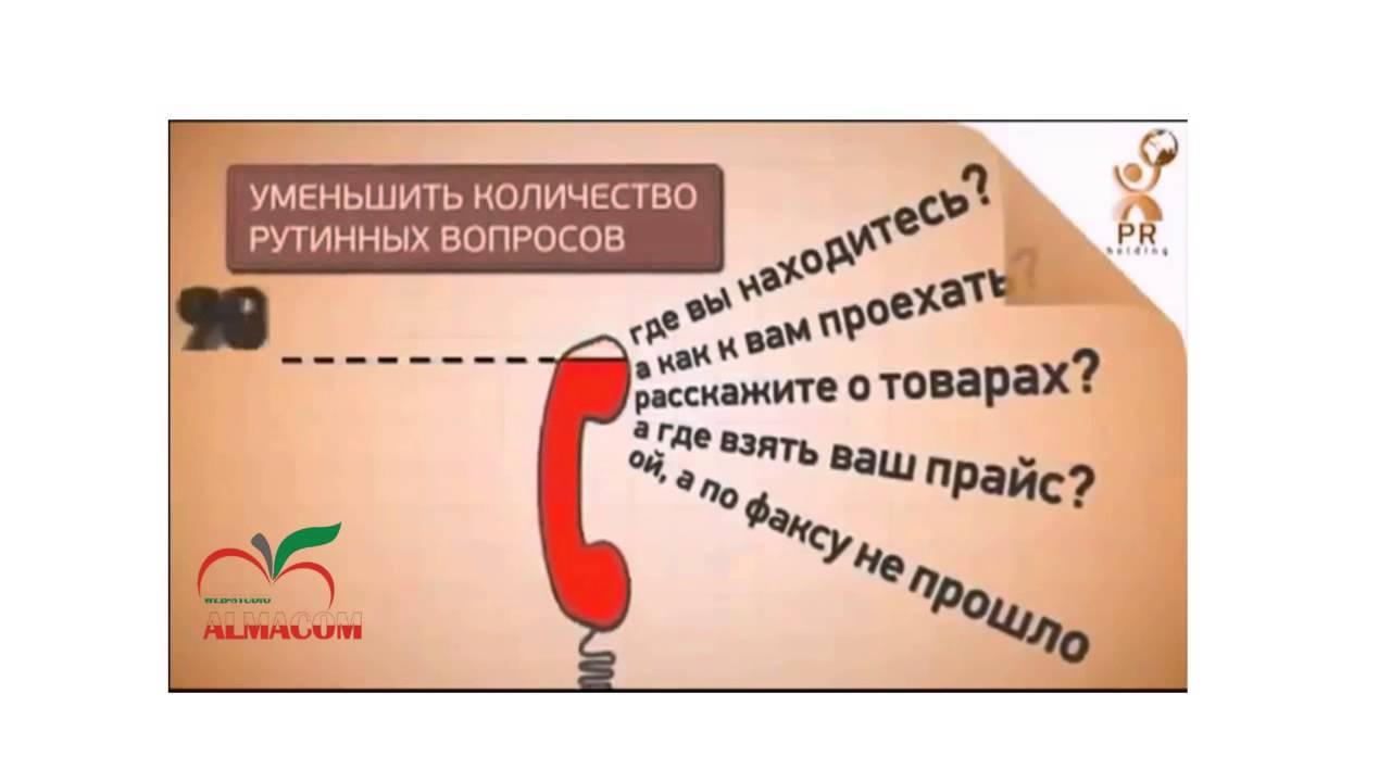 Создание сайтов в КыргызстанеСоздание сайтов в Бишкеке Компьютерные услуги в Бишкеке