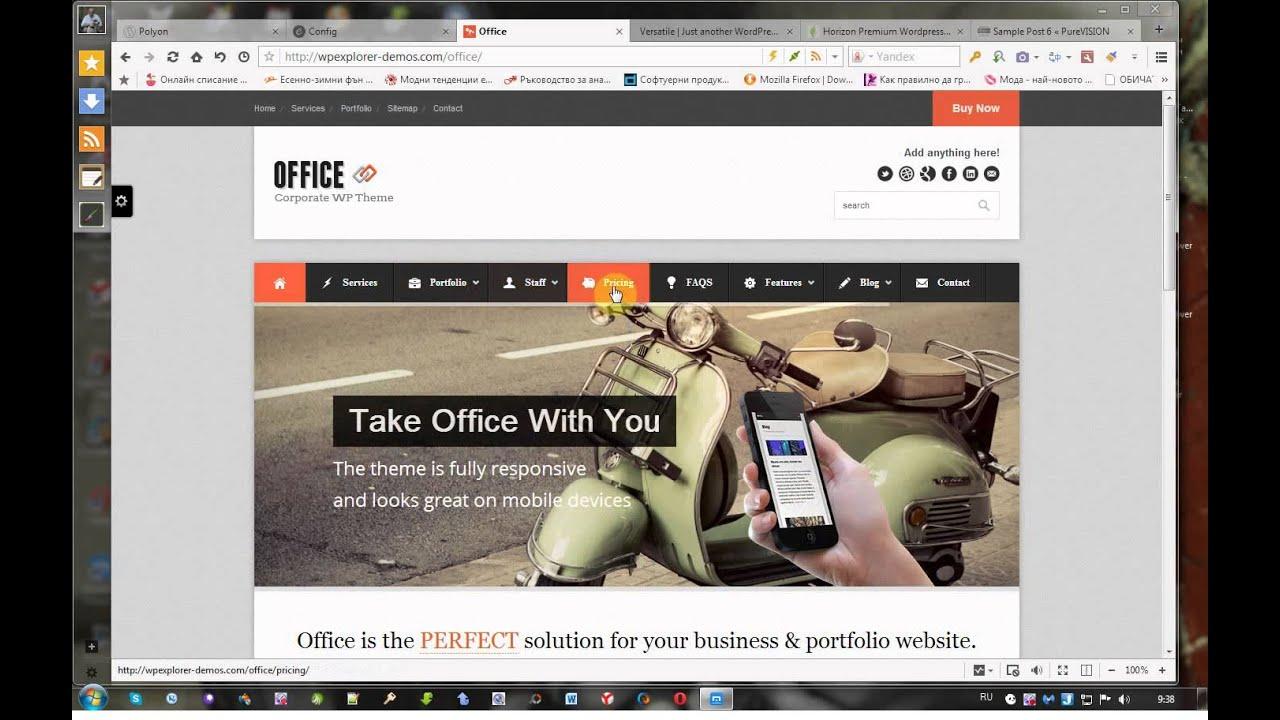 Корпоративный сайт - скелет дизайна и структуры на примере шаблонов Создание сайтов в Тирасполе