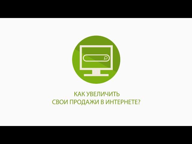 Заказать сайт Веб студия Эклиптика Разработка сайтов Белгород
