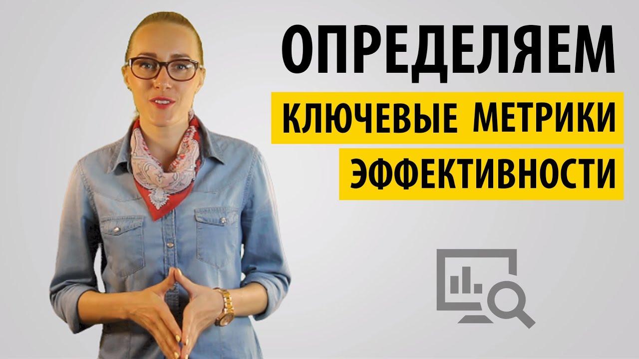 Определяем интернет-магазина Выпуск рубрики Интернет-магазин за минут