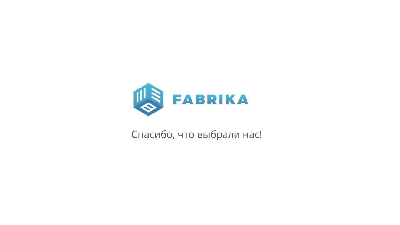 - Создание сайтов Панель управления сайтом клиента -