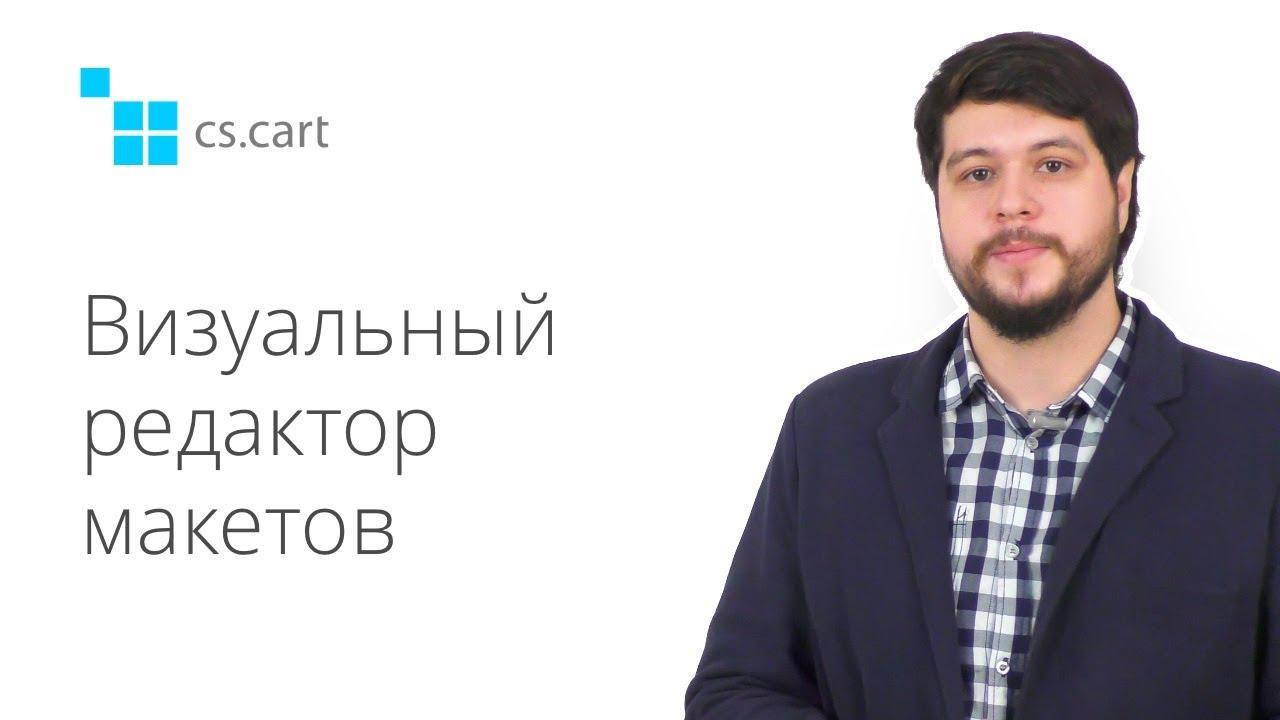 Как запустить интернет магазин сэкономив больше рублей на разработке