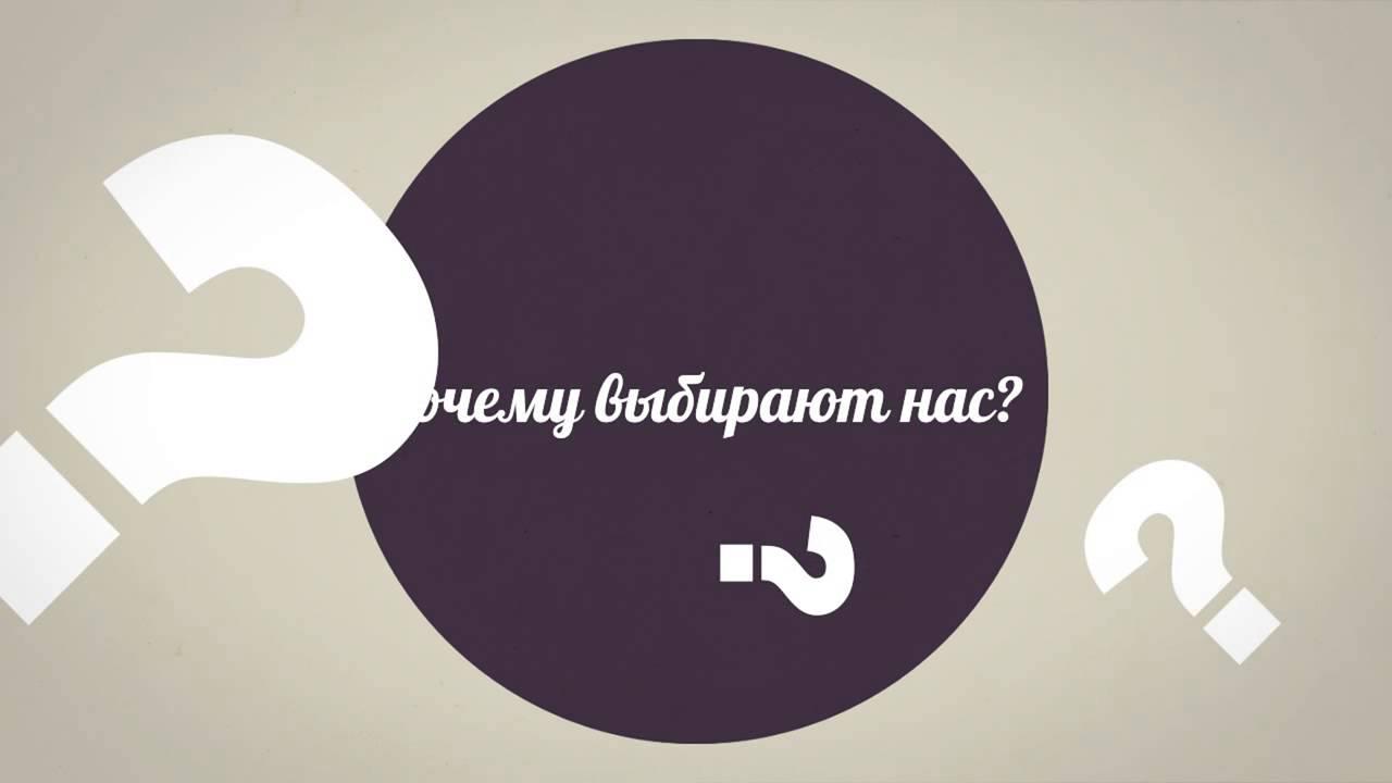 Промо ролик - компания по созданию сайтов в Павлодаре