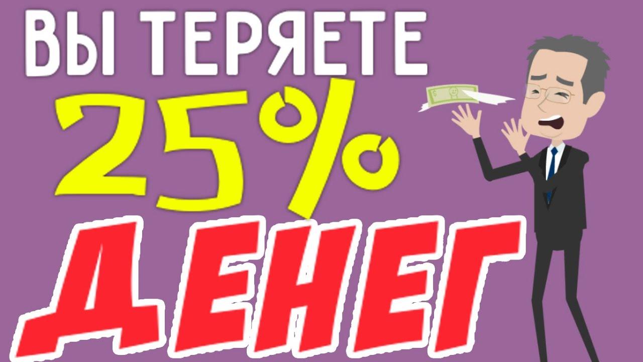 25% Ваш сайт теряет 25% прибыли? Мобильная версия сайта заказать Ваш мобильный сайт в смартфоне!