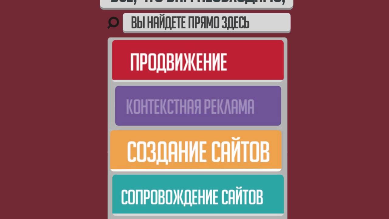 айтомания Веб-студия по созданию сайтов
