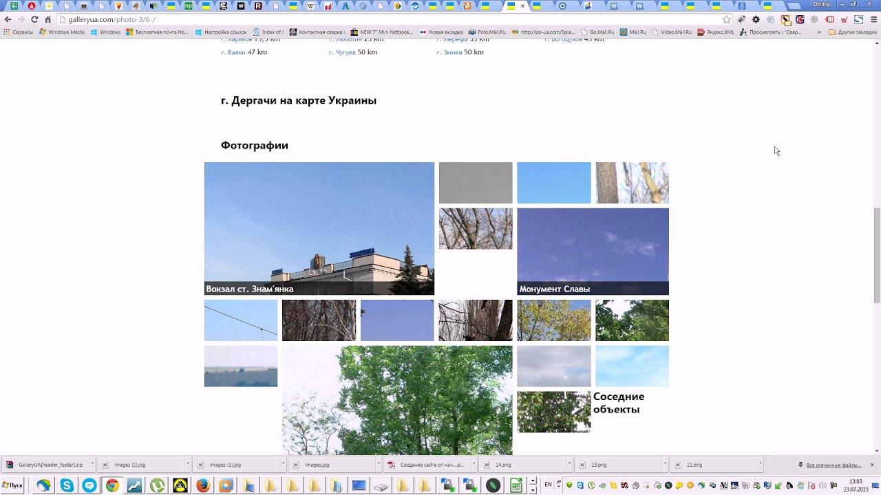 Курсы создания сайтов в Запорожье Видеоурок - Создание крупного сайта портала