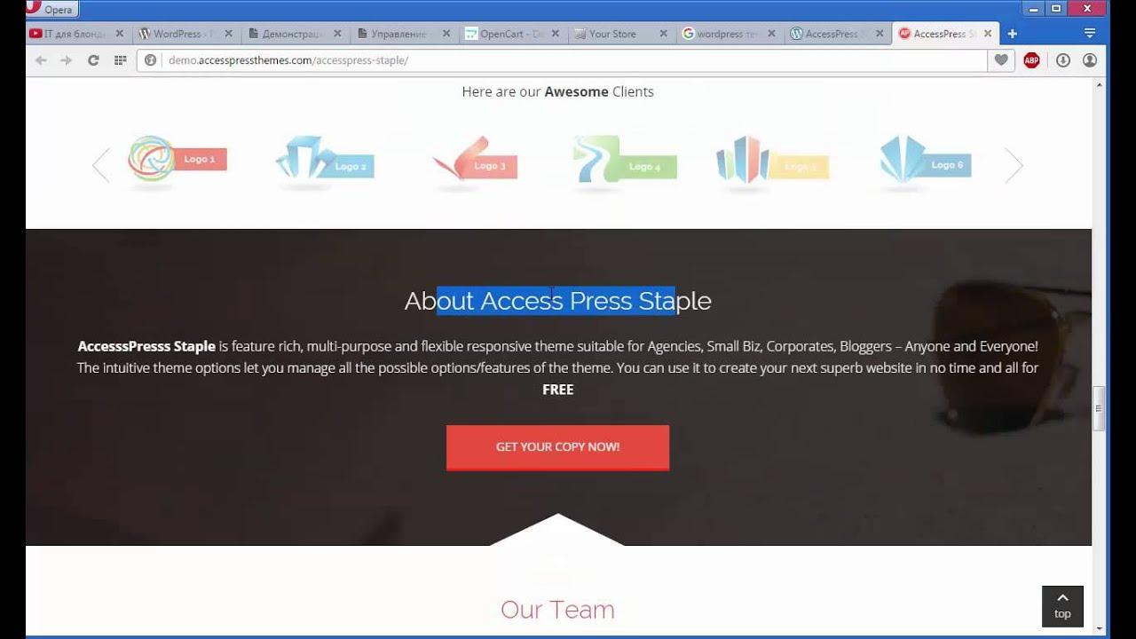 Как самому сделать сайт и конструкторы сайтов